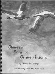 Soaring Crane Qigong